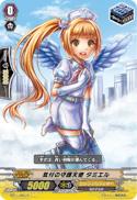 気付の守護天使 タミエル