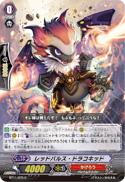 Decklist : Director Kanzaki's Shadow Paladin Special Edit Bt_11_070