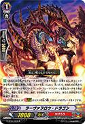 Decklist : Director Kanzaki's Shadow Paladin Special Edit Gbt01_032