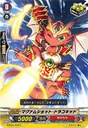 Decklist : Director Kanzaki's Shadow Paladin Special Edit Gbt01_076