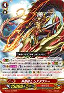 Decklist : Director Kanzaki's Shadow Paladin Special Edit Gbt03_007