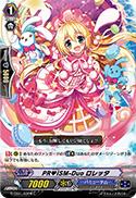 PR♥ISM-Duo ロレッタ