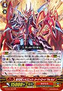 Decklist : Director Kanzaki's Shadow Paladin Special Edit Gfc01_004