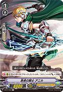急進の騎士 アニル