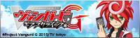 TVアニメ『カードファイト!! ヴァンガードG ギアースクライシス編』