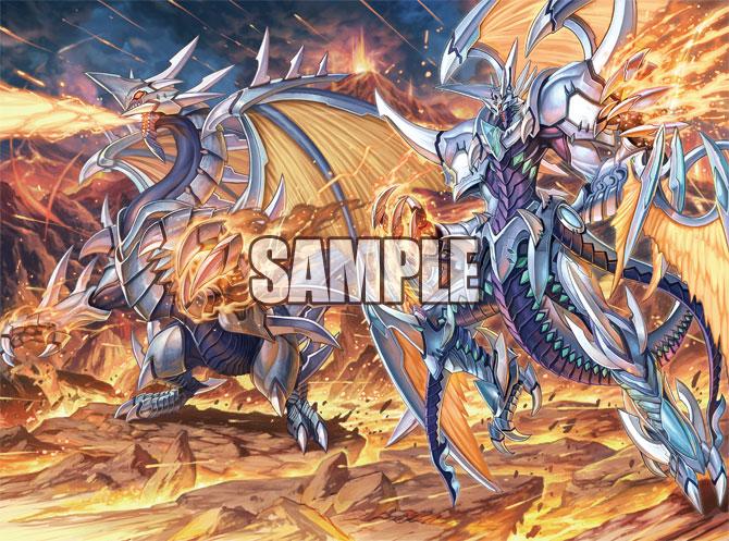 「煉獄竜 ボーテックス・ドラゴニュート」&「煉獄竜 ワールウインド・ドラゴン」