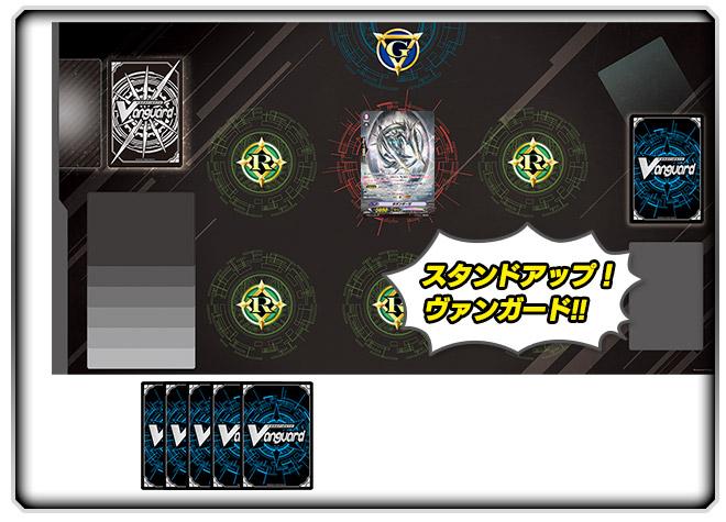 ギーゼ解説01