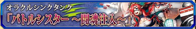 「竜皇覚醒」デッキ09