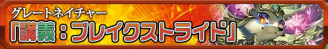 「俺達!!!トリニティドラゴン」デッキ06