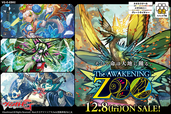 【G-EB02】「The AWAKENING ZOO」