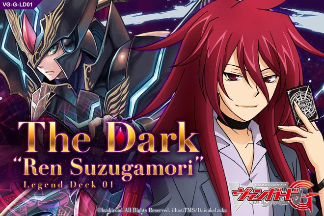 "【G-LD01】「The Dark ""Ren Suzugamori""」"