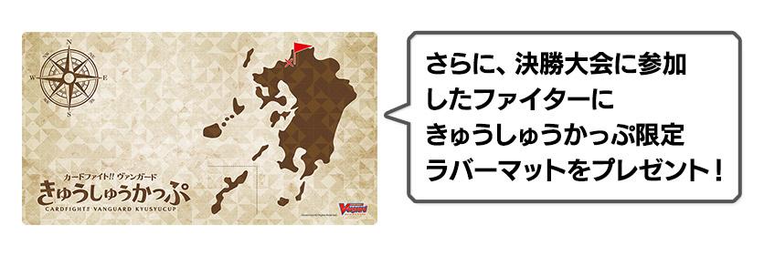 景品01_2