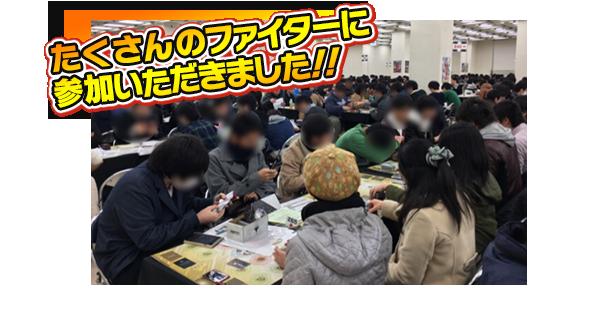 「WGP2015」会場写真01