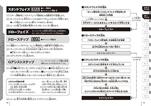 14-15ページ