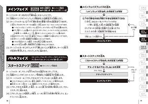 18-19ページ