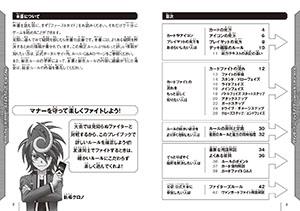 2-3ページ