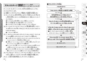 20-21ページ