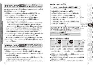 24-25ページ