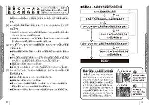 32-33ページ