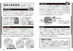 34-35ページ