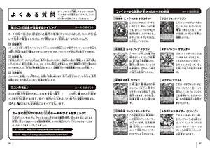 36-37ページ