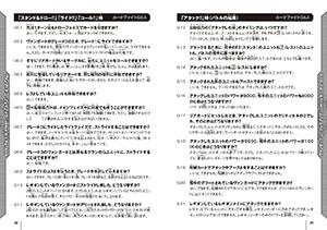 38-39ページ