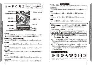 4-5ページ