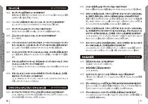 40-41ページ