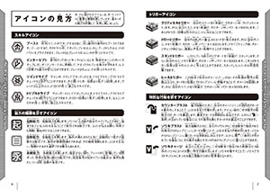 6-7ページ