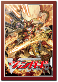 Vol.9 ブレイジングフレア・ドラゴン