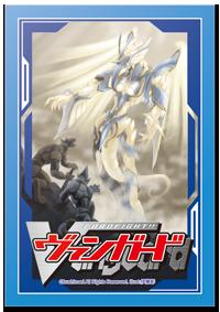Vol.10 ソウルセイバー・ドラゴン