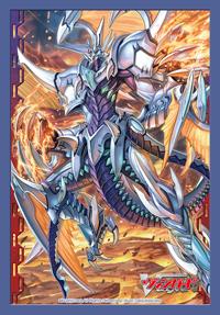 Vol.127 煉獄竜 ボーテックス・ドラゴニュート