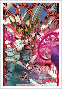 Vol.129 星輝兵 イマジナリープレーン・ドラゴン