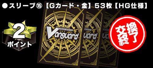 Vol.21 雀ケ森レン