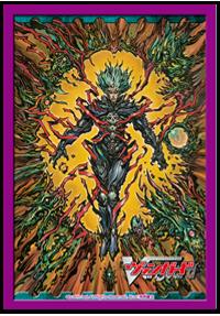 Vol.47 『仄暗き奈落の魔王』