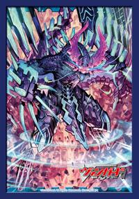 Vol.73 『蒼嵐覇竜 グローリー・メイルストローム』