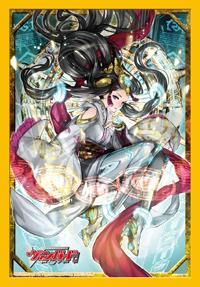 Vol.85 幸運の女神 フォルトナ