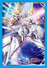 Vol.90 サンクチュアリガード・ドラゴン