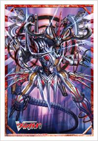 Vol.92 プリズム-プロミス