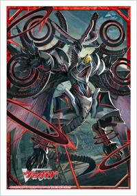 Vol.94 星輝兵 ネビュラロード・ドラゴン