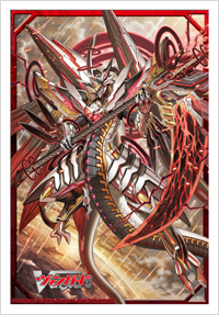 Vol.99 星輝兵 カオスブレイカー・ドラゴン