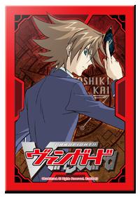 Vol.5櫂トシキ