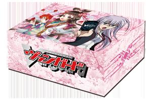 Vol.6 『戸倉 ミサキ』