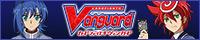 1「カードファイト!! ヴァンガード」 公式ポータルサイト