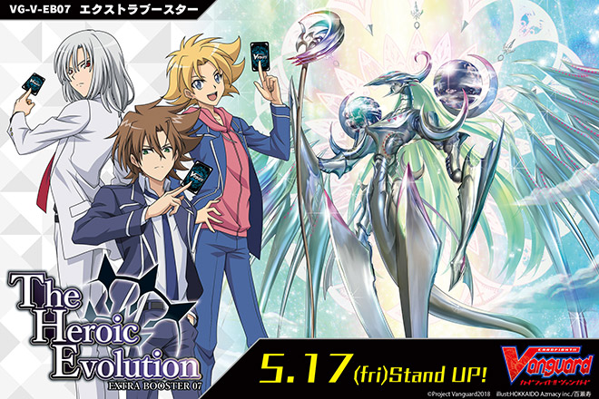 【V-EB07】「The Heroic Evolution」