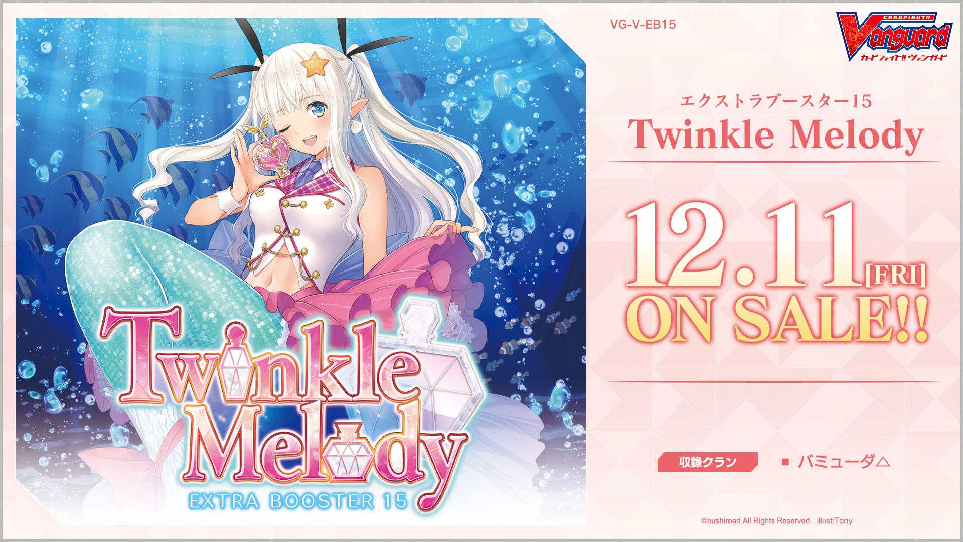 【V-EB15】「Twinkle Melody」