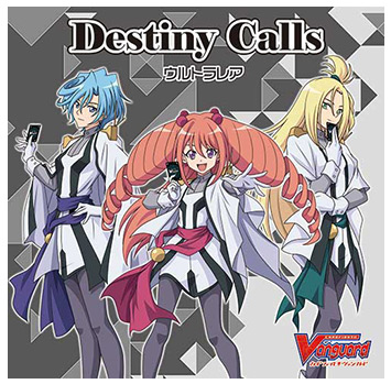 「Destiny Calls」