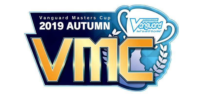VMC 2019 AUTUMN