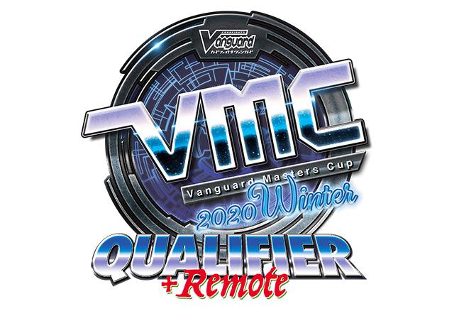 VMC2020 Winter Qualifier+Remote