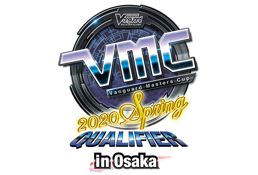 VMC2020 Spring Qualifier in Osaka